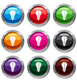 brain lamp set 9 collection vector image vector image