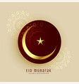 islamic eid mubarak moon and star design vector image vector image