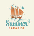 summer tropical banner with sun and sailboat vector image