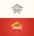 The logo of Chinese food vector image vector image