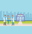vet clinic in cityscape flat vector image vector image