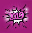 2019 comic text speech bubble on purple background vector image