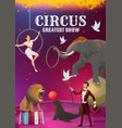 big top circus acrobat and magician animal vector image vector image