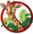 cartoon giraffe mascot vector image vector image