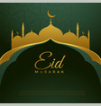elegant golden eid festival greeting background vector image vector image