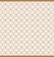 luxury seamless geometric abstract art line vector image vector image