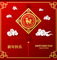 new year background with golden chinese vector image vector image