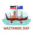 new zealand waitangi day on the 6th of february vector image