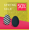 spring sale poster sale badge advertising card vector image