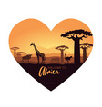 stylized heart-shaped african landscape with wild vector image vector image