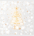 christmas greeting card in simple minimalist vector image