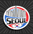logo for seoul vector image