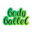 dance body ballet vector image