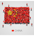 large group of people in the china flag shape vector image vector image