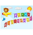 Cute lion on flying plane with message vector image