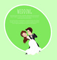 dancing groom and bride characters wedding vector image