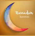 Ramadan greetings background Ramadan Kareem means vector image vector image