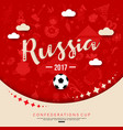 russia football tournament red background vector image vector image