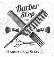 grey vintage barber shop emblem design vector image vector image