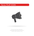 speaker icon for web business finance and vector image vector image