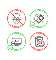 face recognition cashback and seo adblock icons vector image vector image