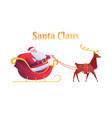 flat christmas reindeer santa in sleigh vector image