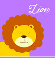 little lion for print vector image