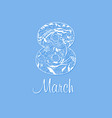 8 march ethnic pattern white-paper vector image