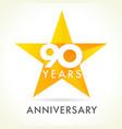 90 anniversary star logo vector image vector image