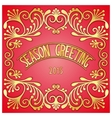 Luxurious greeting card vector image