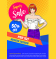 smiling woman gesture presenting with sale vector image vector image