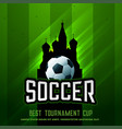 russia football tournament cup shiny background vector image