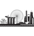 singapore cityscape by day vector image