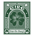 irish celtic design celtic-style clover and vector image