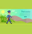 post service web banner with postman vector image vector image