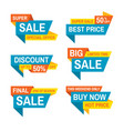 sale tag badge design discount abstract vector image
