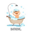 small child take a bath isolated on white vector image
