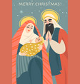 christmas card in retro style with holy family vector image