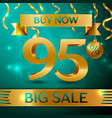 gold big sale ninety five percent for discount vector image vector image