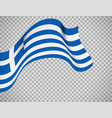 greece flag on transparent background vector image vector image