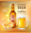 classic craft beer poster vector image