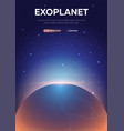 exoplanet astronomical galaxy space background vector image vector image