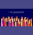 flat raised up human hands vector image vector image