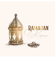 greeting card invitation for muslim holiday vector image