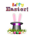 happy easter card with colorful text and pink vector image
