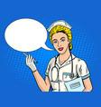 nurse pop art style vector image vector image
