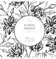 floral background greeting card with flower vector image vector image