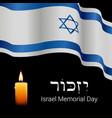 israel memorial day banner design remember in vector image vector image