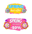 spring best offer 50 percent off set banners vector image