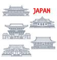 travel landmark japan icons tokyo buildings vector image vector image